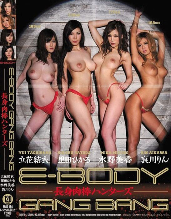 feshen-tv-erotika