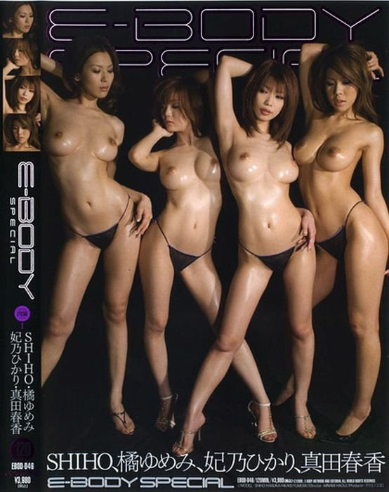 eroticheskie-filmi-yaponskie