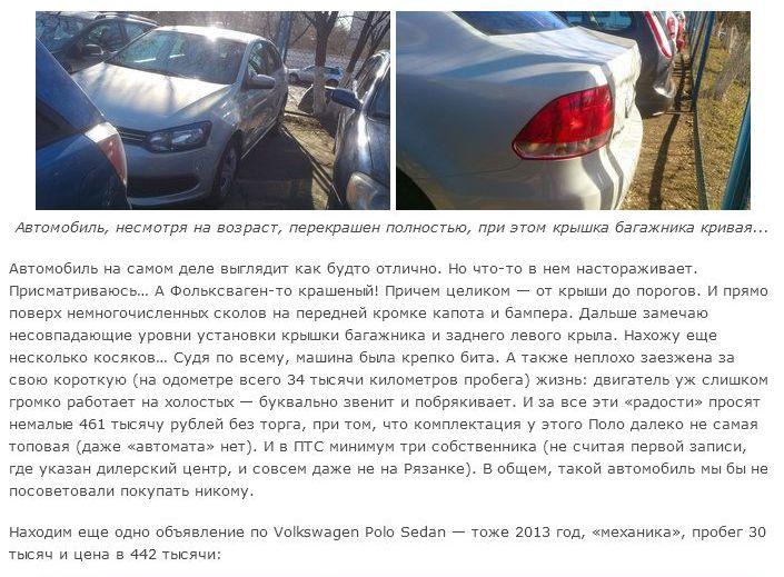 1395647223_obman_07.jpg
