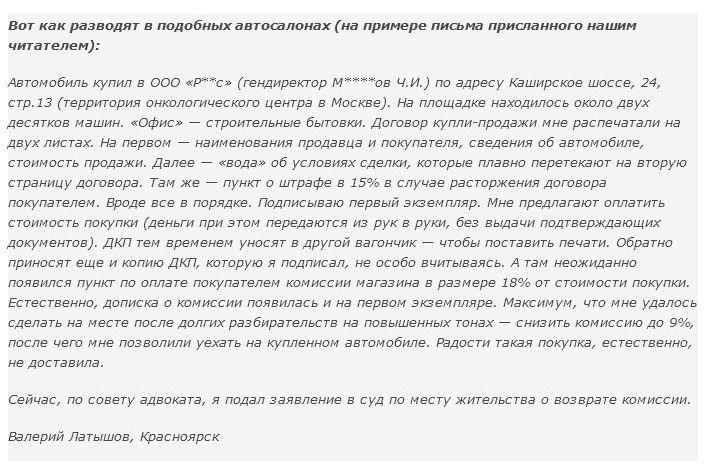 1395647359_obman_16.jpg