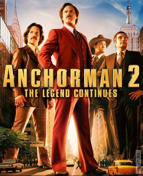 Телеведущий: И снова здравствуйте / Anchorman 2: The Legend Continues (2013) WEB-DLRip