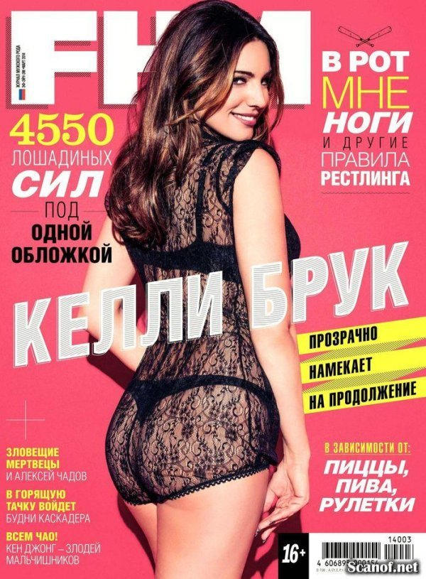 Kelly Brook - FHM Март 2014 Russia