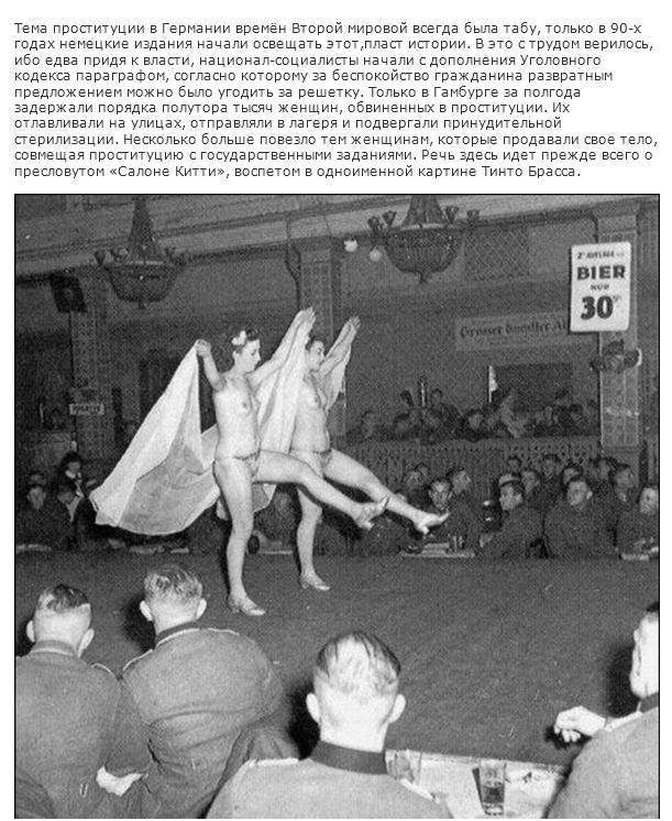 русское порно времен войны
