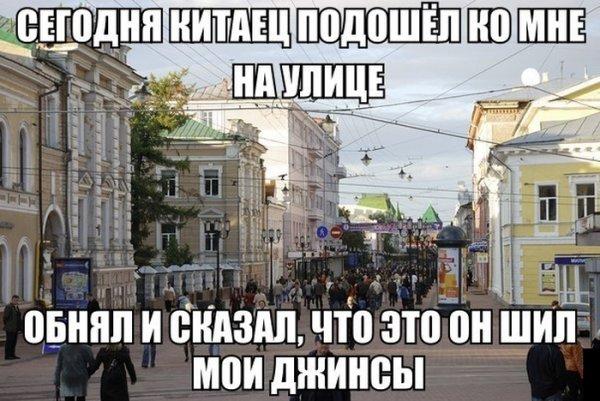http://jo-jo.ru/uploads/posts/2014-04/thumbs/1396948384_podb_01.jpg