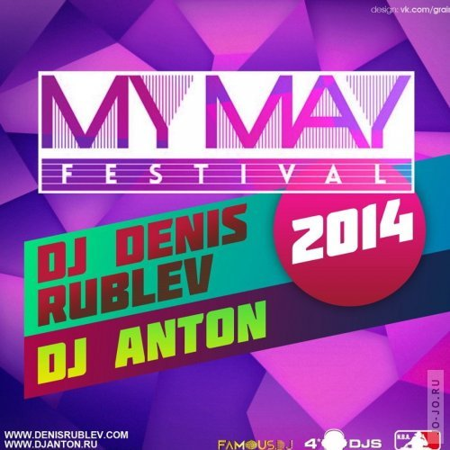 dj Denis Rublev, dj Anton - My May Festival