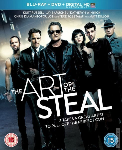 Черные метки / The Art of the Steal (2013) HDRip