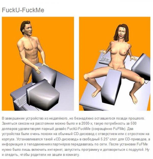 знакомлюсь для виртуального секса