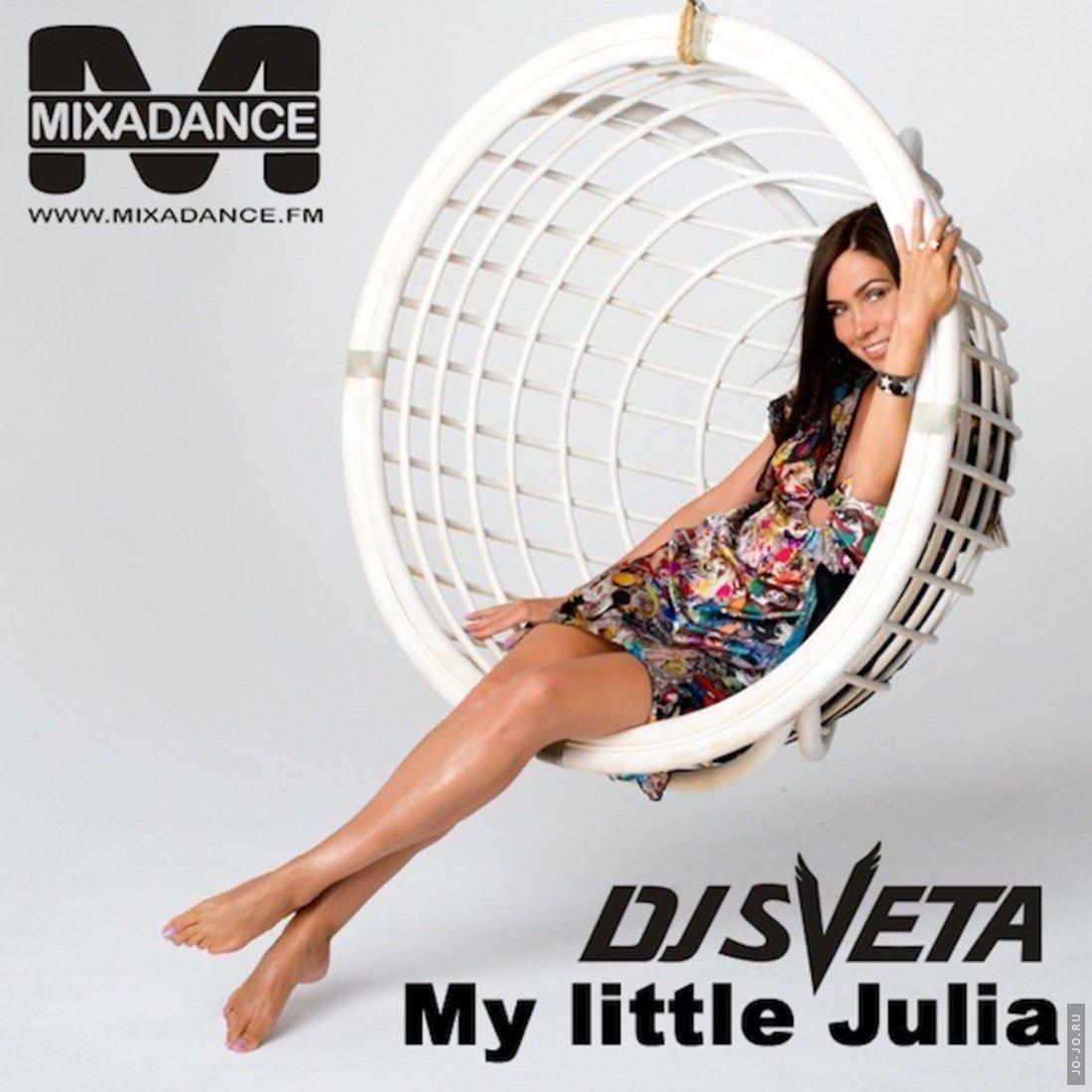 Регистрация на сайте. dj Sveta - My Little Julia (2014).