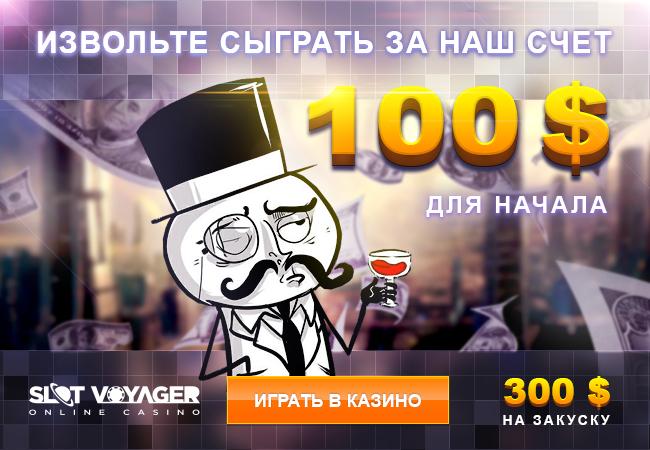 Игровые Автоматы Бесплатно Елена