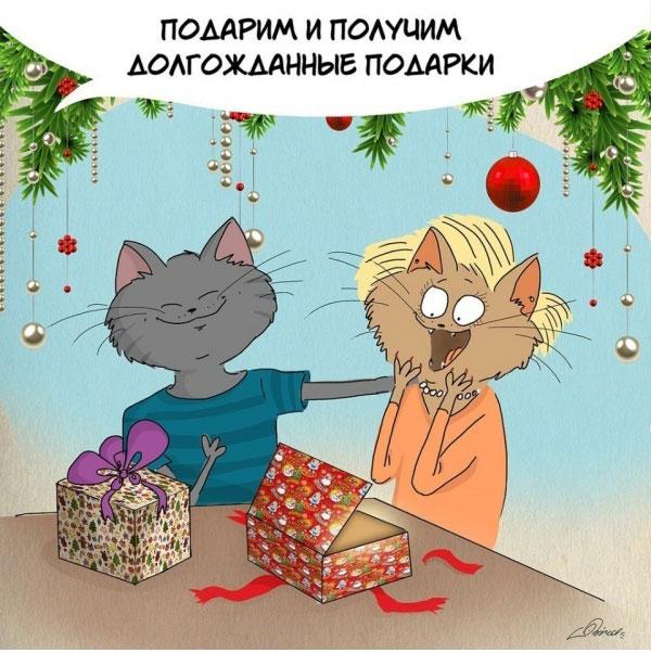 Прикольная картинка про подарки
