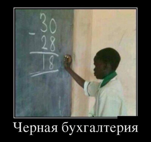 В Кремле объяснили, почему Путин не прогнозирует будущий курс рубля - Цензор.НЕТ 6696