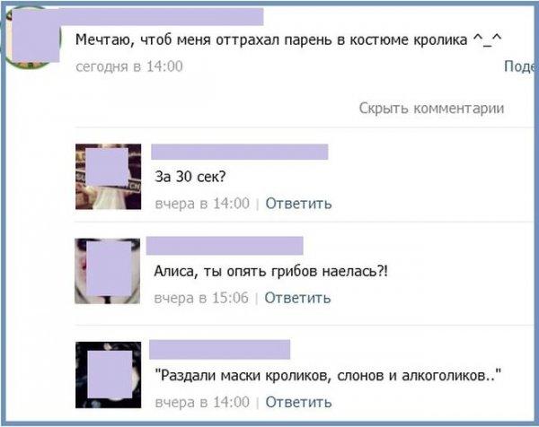 подборка секса фото: