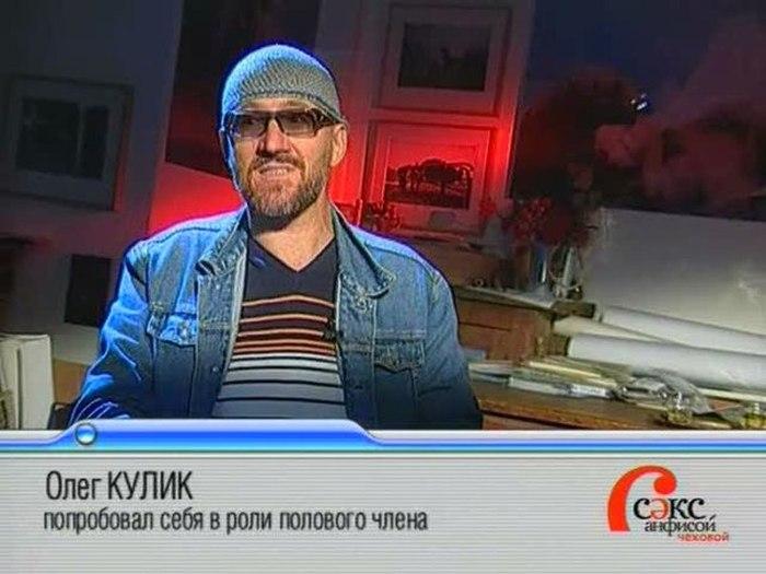 Смотреть онлайн Секс с Анфисой Чеховой (2009)