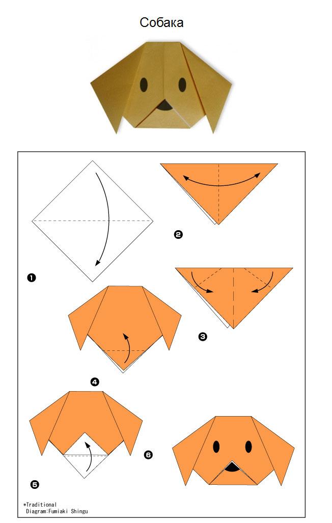 Схемы простых оригами для вас