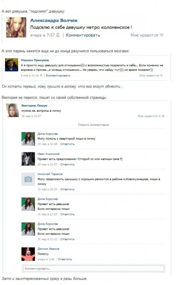 eskort-devushki-intim