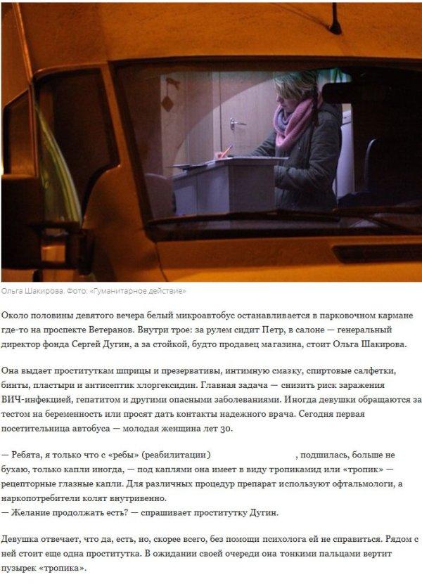psihologicheskaya-pomosh-bivshim-prostitutkam