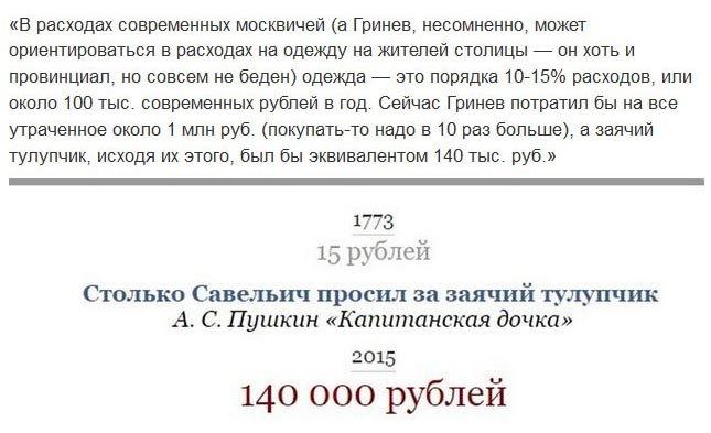 2.99 в рублях - фото 11