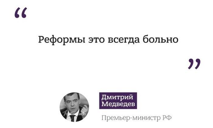 Министр финансов России Силуанов не ожидает значительных колебаний курса рубля - Цензор.НЕТ 4678