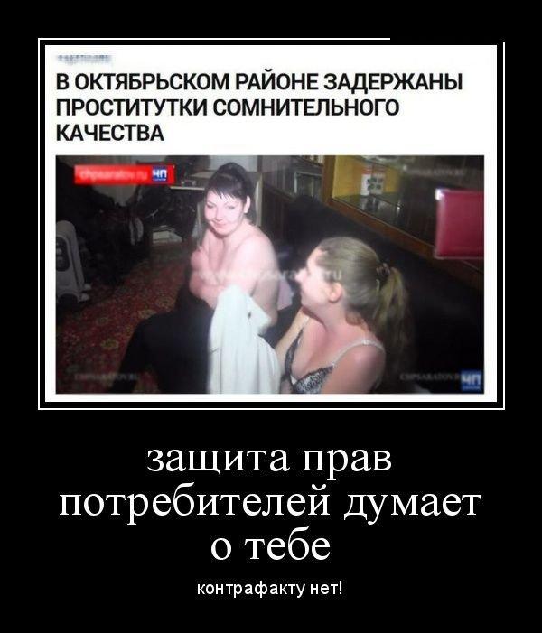 Налоговики изъяли крупную партию нелегальных сигарет и алкоголя в Одесской области - Цензор.НЕТ 3362