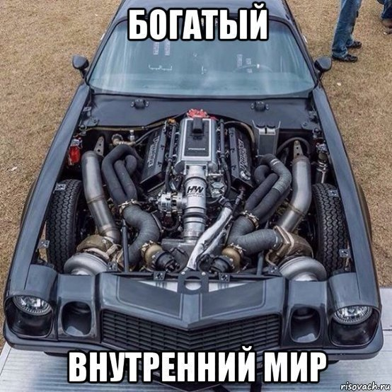Актуальный автомобильный юмор