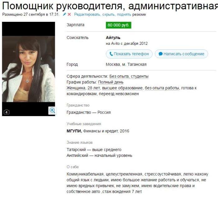 intim-nochnaya-dostavka-v-moskve