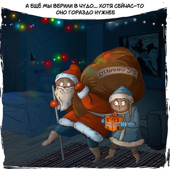 Новогодняя ностальгия в забавных картинках (10 картинок)