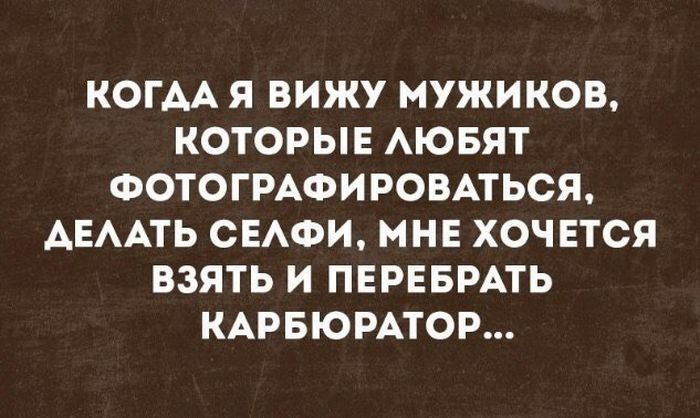 1487045688_podborka_vecher_12.jpg