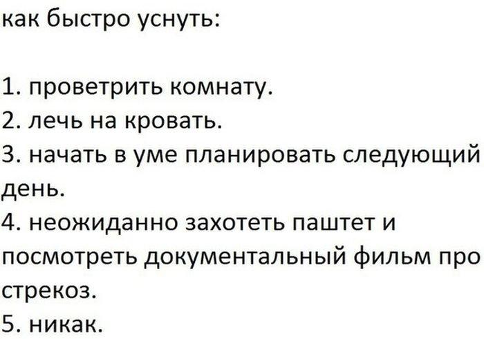 1487333798_shutki_soc_seti_20.jpg