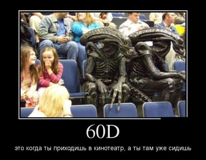 1487653045_demotivatory_22.jpg