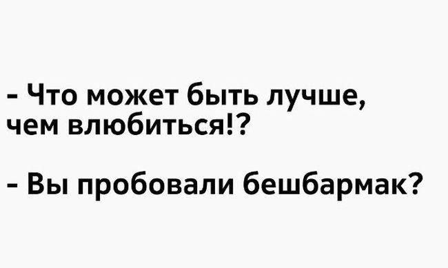 Днем рождения, смешные картинки на казахском языке