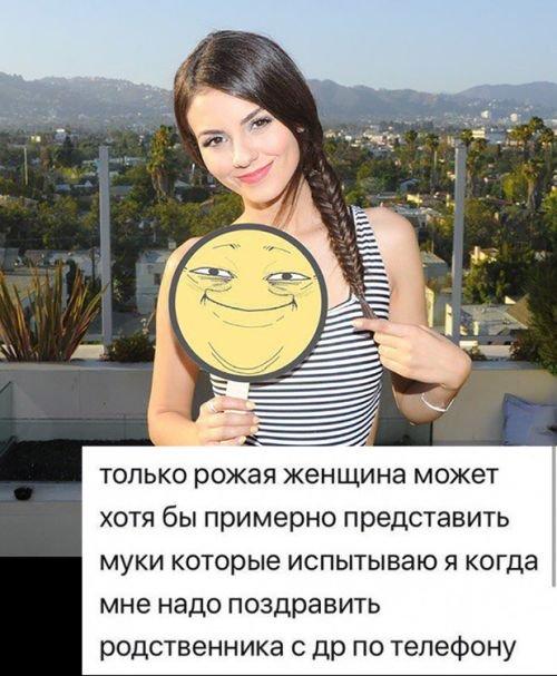 Подборка легкого юмора (36 фото)