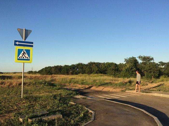 Дорожные реалии нашей страны (23 фото)