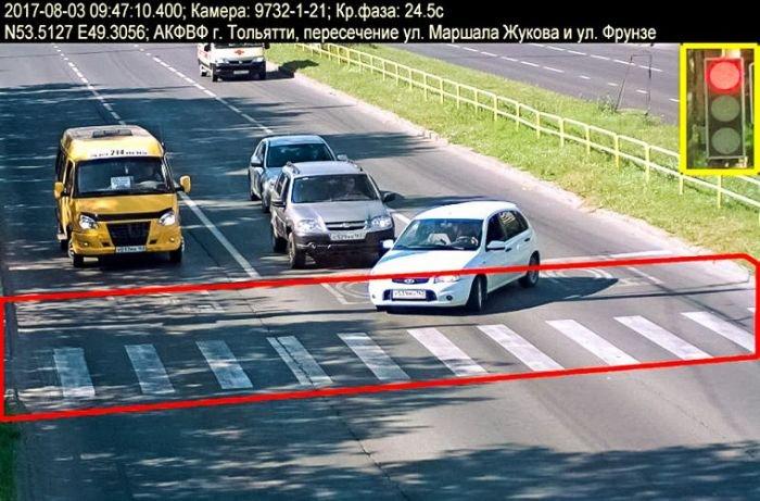 """Пропустил автомобиль """"скорой помощи"""" и получил за это штраф (2 фото)"""