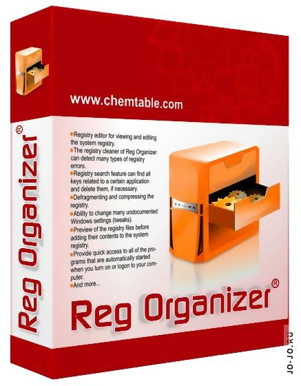 Reg Organizer v8.02 Final + Portable Official
