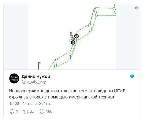Реакция сети на «неопровержимые доказательства» Минобороны (20 скриншотов)