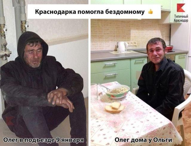 История спасения одного бездомного мужчины (2 фото)