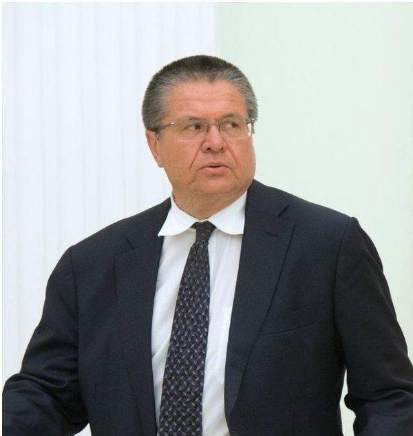 Как изменился бывший министр экономического развития Алексей Улюкаев за решеткой (3 фото)