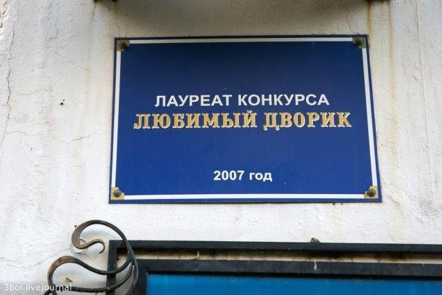 Роскошный подъезд в стиле барокко в обычной многоэтажке Ростова-на-Дону (27 фото)
