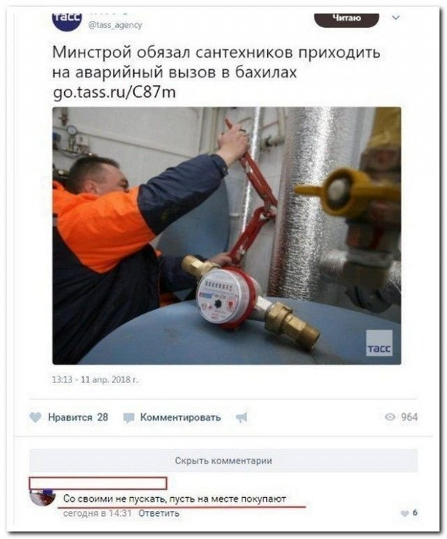 Подборка отменного юмора из социальных сетей (23 фото)