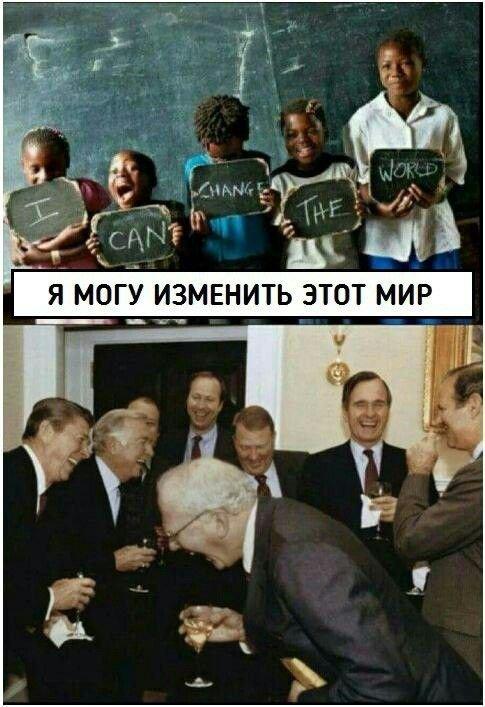 Черный юмор (22 картинки)