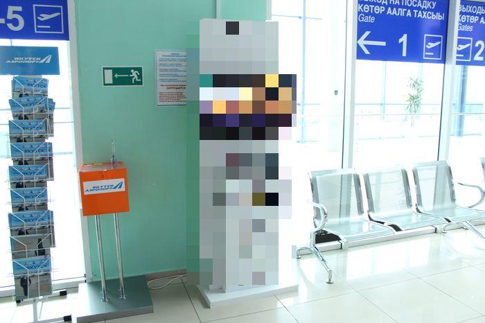 Ностальгия в аэропорту Якутска (4 фото)