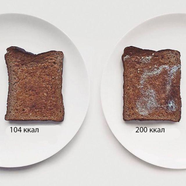 Фитоняша показала, что в полезной и вредной еде одинаково калорий (11 фото)