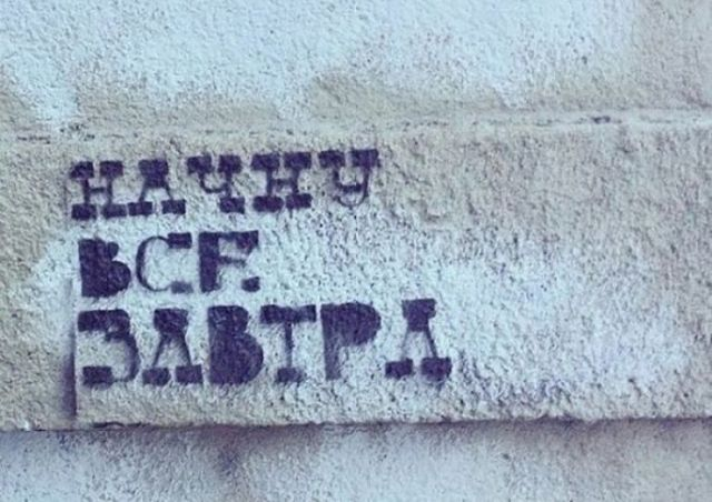 Высказывания уличных философов (28 фото)