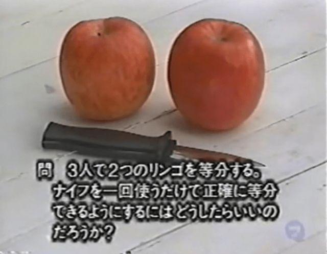 Загадка с двумя яблоками озадачила пользователей сети