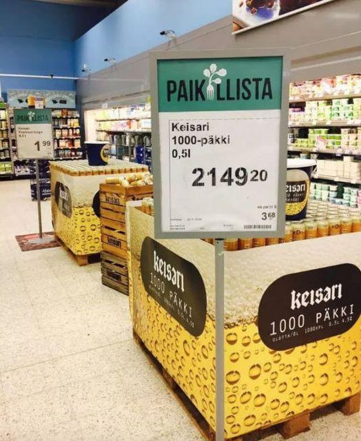 Продуманные вещи в Финляндии, которым могут позавидовать во всем мире (15 фото)