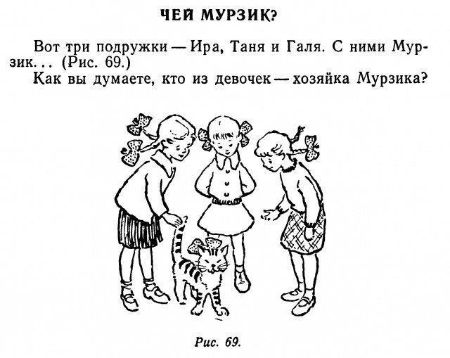 Советские головоломки, которые заставят вас задуматься (5 картинок)