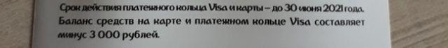 """Победитель розыгрыша от банка получил свой """"приз"""" (6 фото)"""