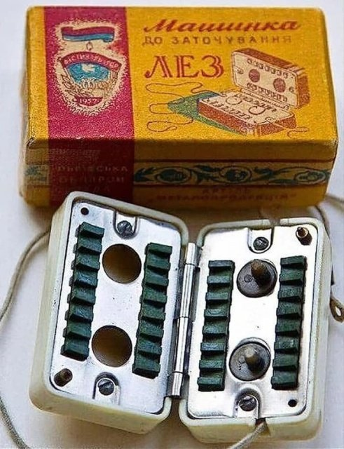 Распространенные и интересные вещи времен Советского Союза (16 фото)