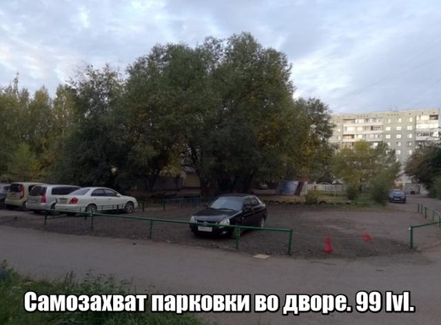 Подборка картинок (44 фото)