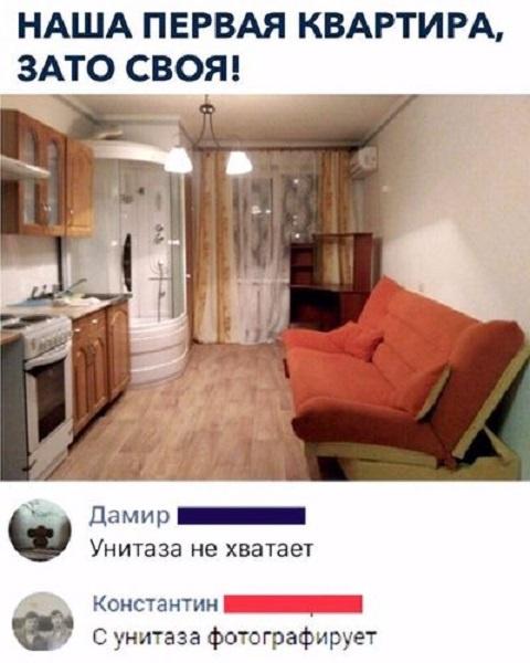 Смешные комментарии из социальных сетей (24 скриншота)
